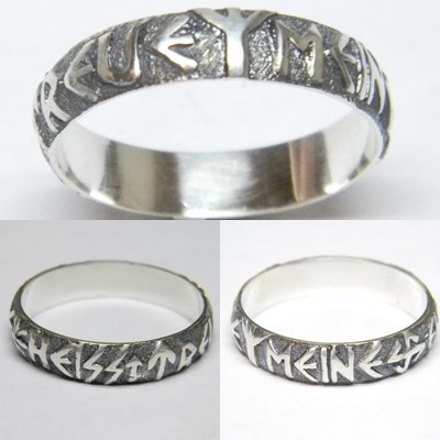 "German Silver Ring ""meine Ehre heißt Treue"", what translated like ""my honor called loyalty"""