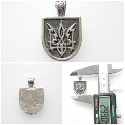 Ukraine Coat of Arms Necklace